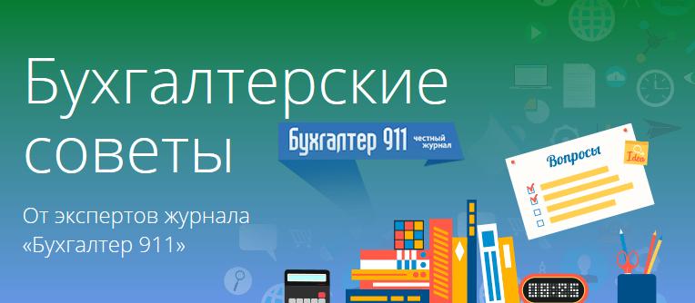 регистрация ип коды оквэд московская область