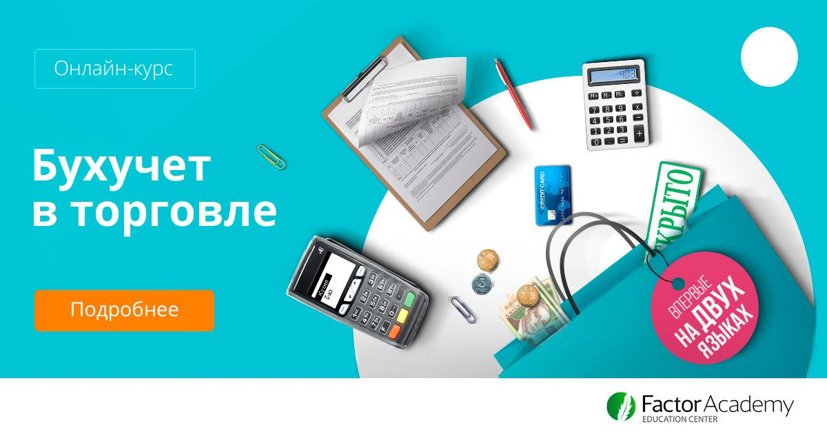 Онлайн курсы главного бухгалтера заявление о усн 2019 при регистрации ип
